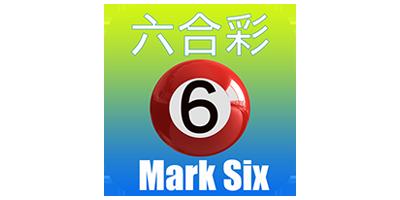 hk-mark-six@2x