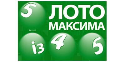 ua-lotto-maxima@2x