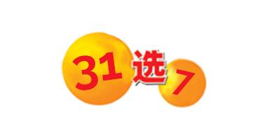 cn-fujian-7x31@2x