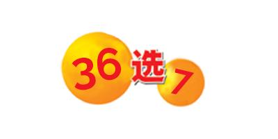 cn-fujian-7x36@2x