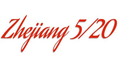 cn-zhejiang-5x20@2x